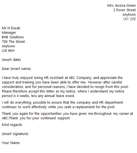 Resignation Letter Sle For Hr Hr Assistant Resignation Letter Forums Learnist Org