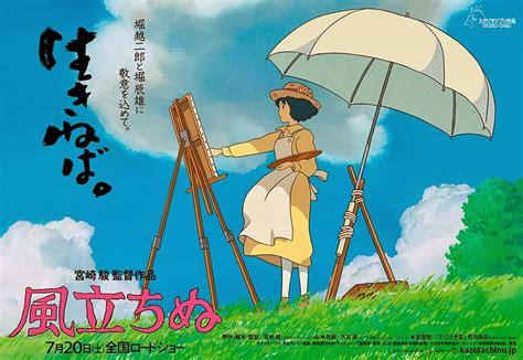 The Wind Rises Studio Ghibli 1 ghibli studio ghibli animation and the