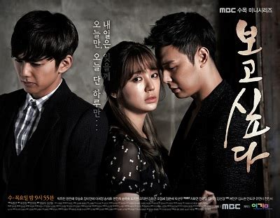 Film Korea Romantis I Miss You | 187 missing you i miss you 187 korean drama