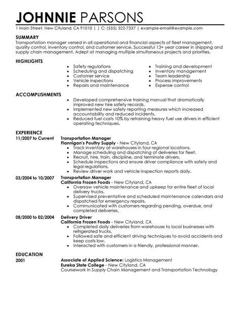 sample retail resume digiart