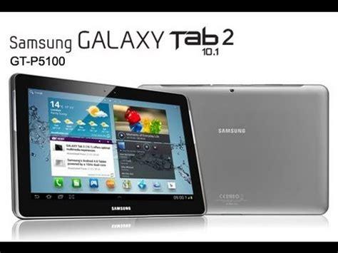 Samsung Galaxy P5100 Tab 2 10 1 Espresso White Samsung Galaxy Tab 2 Espresso 10 1 Gt P5100 1 0 Ghz Dual 1280 X 800 Pixel Ram 1gb