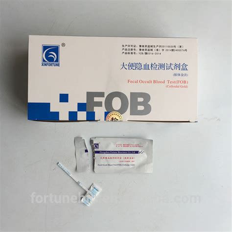 stool occult blood test kit factory price wholesale 2017 rapid fecal occult blood test
