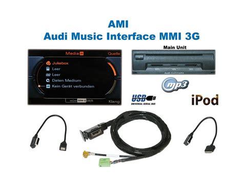 Audi Ami by Ami Audi Interface Audi 36739 M