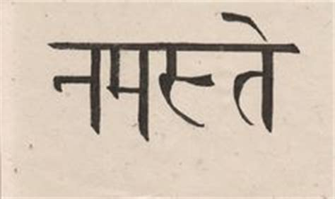 katy perry devanagari tattoo inhale exhale sanskrit symbol art quotes pinterest