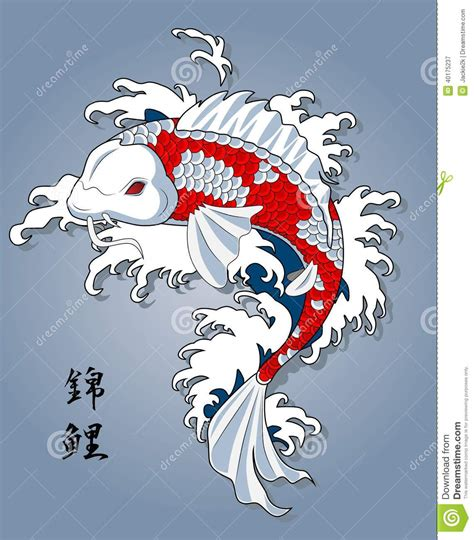 japan koi fish stock vector image 40175237