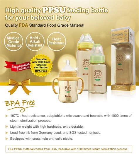Simba Ppsu Wide Neck Calabash Feeding Bottle Whandle 200ml T1310 simba ppsu 270ml simba wide neck handle simba teat 11street malaysia bottles