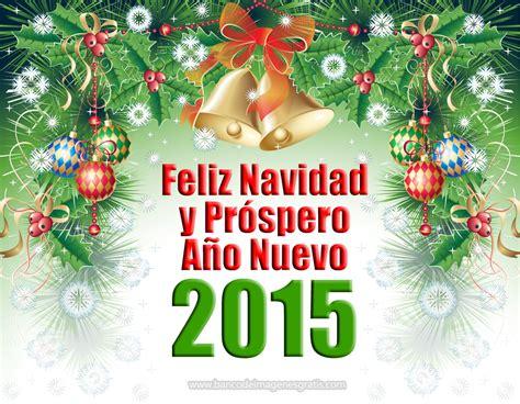 imagenes de feliz navidad merry christmas navidad 2015 on pinterest happy new