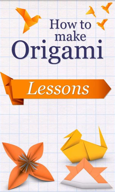 How Do I Make Paper - how to make origami android apps on play