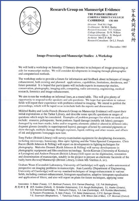 radiology dissertation topics mri thesis topics 28 images mri magnetic resonance