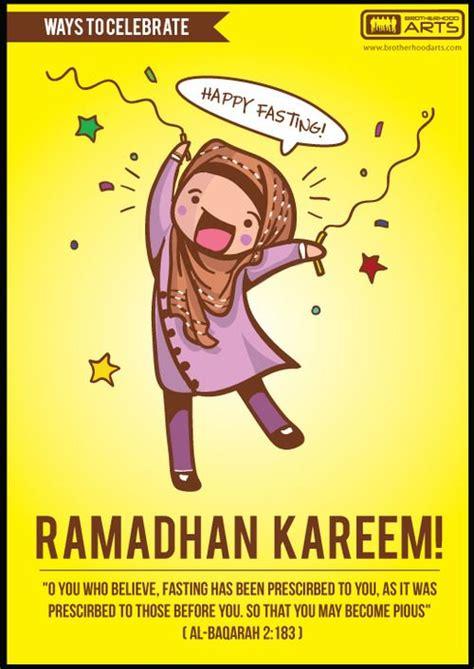 Kaos Muslim Ramadhan Mubarak the 25 best poster ramadhan ideas on