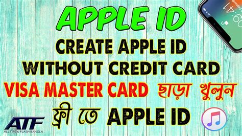 make a free apple id without credit card create apple id without credit card quot free quot