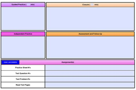 Fillable Lesson Plan Template by Best Lesson Plan Template Pdf Fillable Ms Word By