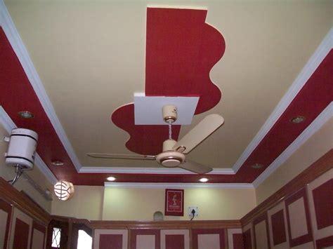 pop design  home ceiling  ftempo pop design