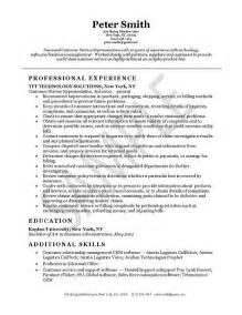 banking resume customer service representative