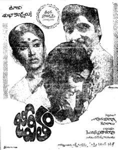 Jeevitham Mp3 Songs Free Download 1973 Telugu