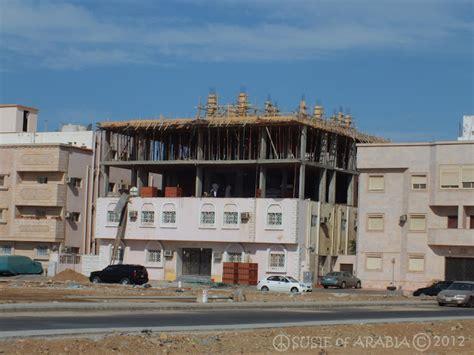 jeddah daily photo jeddah cool building design jeddah daily photo skywatch building up
