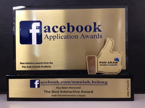 best site awards umniah receives the best interactive award on the