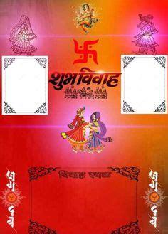 wedding invitation card format marathi wording wedding