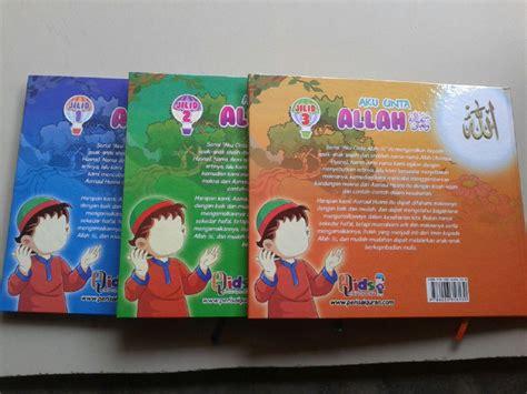 Kecil Kecil Berakhlak Rasulullah Buku Anak Muslim Limited buku anak aku cinta allah memahami asmaul husna