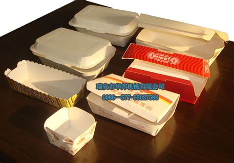 Lunch Box Paper paper lunch box meal box price cost ofpaper dinner paper food dish take away lunch box