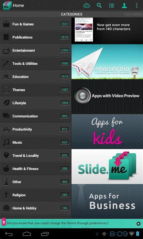 تحميل متجر slideme apk تطبيقات أندرويد