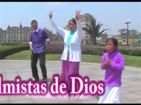 ministerio de alabanza casa de dios ministerio de alabanza y adoraci 211 n salmista de dios tu
