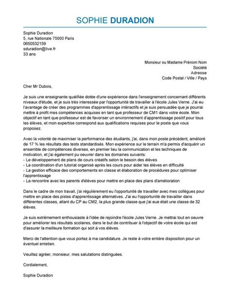 Lettre De Motivation Candidature Spontanée Education Nationale Lettre De Motivation Professeur Exemple Lettre De Motivation Professeur Livecareer