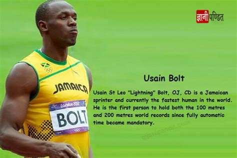 biography of usain bolt ks2 द न य क सबस त ज ध वक उस न ब ल ट usain bolt biography