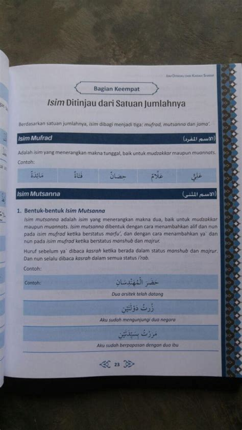 Buku Belajar Tashrif Sistem 20 Jam Buku Karya Aceng Zakaria buku terjemah mulakhosh bahasa arab lengkap otodidak 2