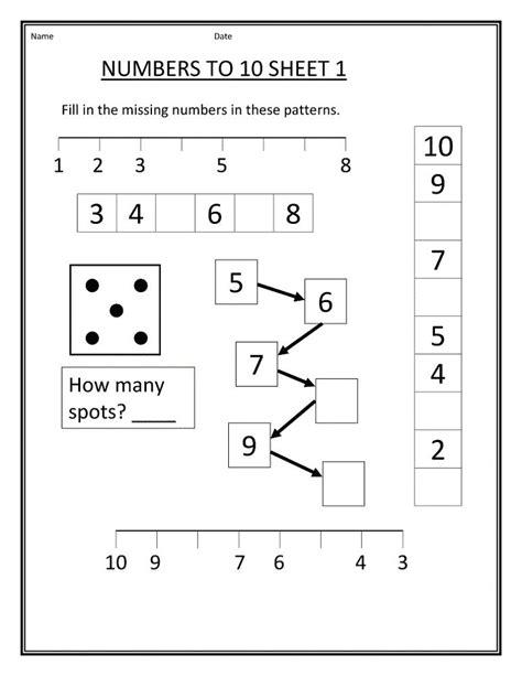 free number worksheets 1 10 k5 worksheets kids