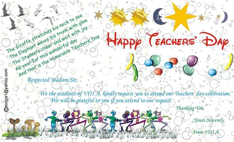 Invitation Letter Format For Teachers Day S Day Invitation The Teachers Day Invitation