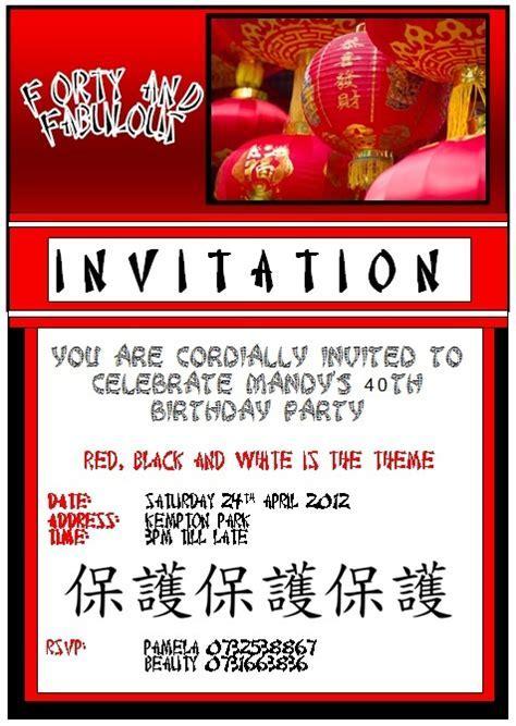 Chinese braai   Invitation   INVITATIONS   Pinterest