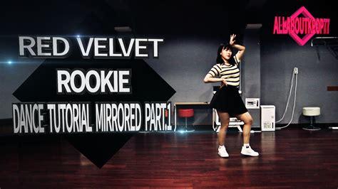 tutorial dance red velvet 레드벨벳 루키 안무거울모드 설명버전 파트 1 red velvet rookie dance tutorial
