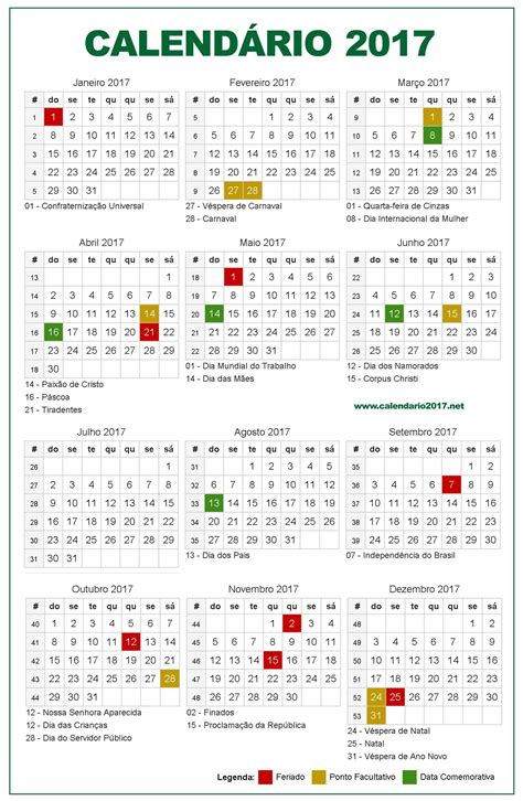 Calendario Para Imprimir Calend 225 2017 Para Imprimir 2017