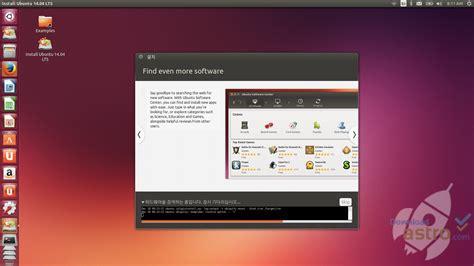 ubuntu full version download free ubuntu download