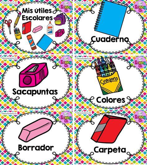 imagenes de utiles escolares con su nombre fabulosos dise 241 os de 250 tiles escolares educaci 243 n primaria