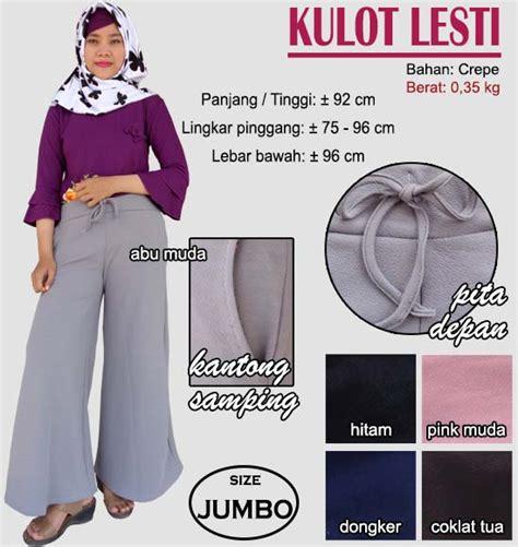 Celana Polos Bahan Crepe grosir baju muslim jilbab syar i gamis murah batik