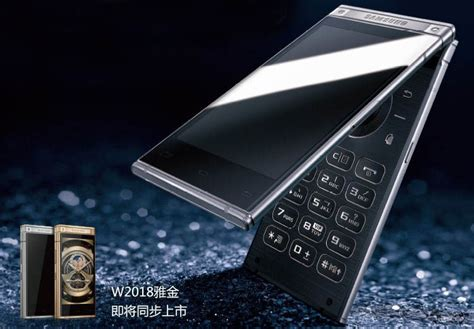 Samsung W2018 Samsung W2018 Is A Clamshell Android Phone With A 12mp F 1