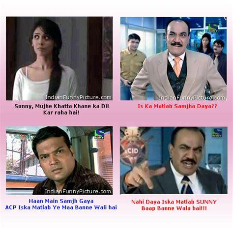 Acp Pradyuman Meme - acp pradyuman daya cid jokes jokofy com