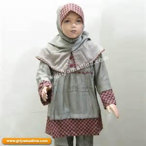 Setelan Koko No 1 1 Tahun sarimbit muslim keluarga koleksi 1 madina griya busana