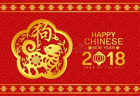 new year 2018 year of the meaning happy new year 2018 card with gold zodiac