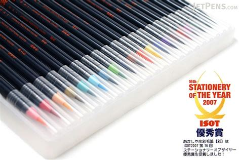 Water Color Pen Set akashiya sai watercolor brush pen 20 color set jetpens