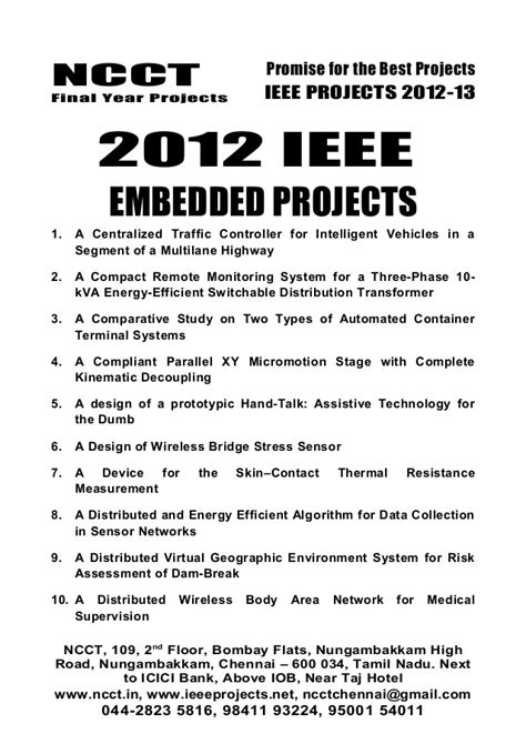 embedded systems research papers ieee research papers embedded systems illustrationessays