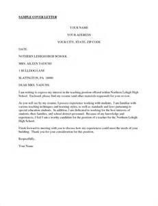 4 letter of interest for teachingreport template document