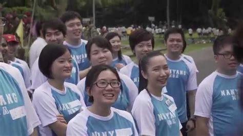 Nanyang Mba Review by 2014 Nanyang Mba Onboarding Highlights