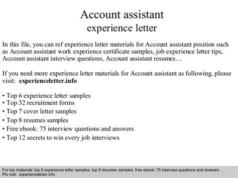 Appointment Letter Account Assistant Account Assistant Experience Letter