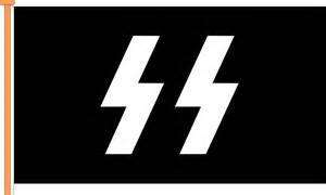 German Car Lightning Bolt Logo File Ss Hausflagge Svg Wikimedia Commons