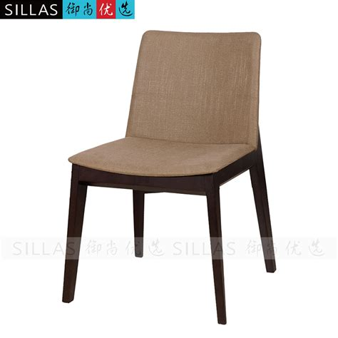 Scandinavian Furniture Wood Dining Chair Fabric Japanese Dining Table With Fabric Chairs