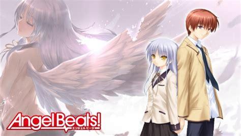 theme psp angel beats angel beats psp壁紙 画像幽閉所 オリジナルpsp壁紙置き場