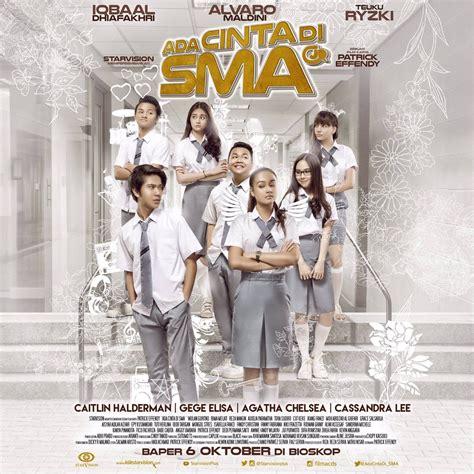 film ada cinta di sma online poster film ada cinta di sma 1 jpg 1200 215 1200 movie